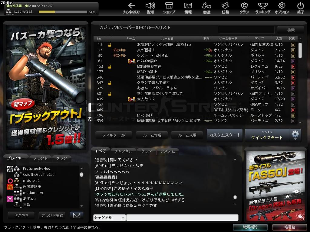 Snapshot_20120211_0127120.jpg