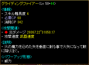 20110407火雨表記