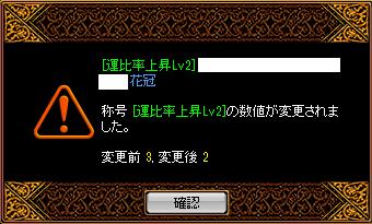 悪魔代行2