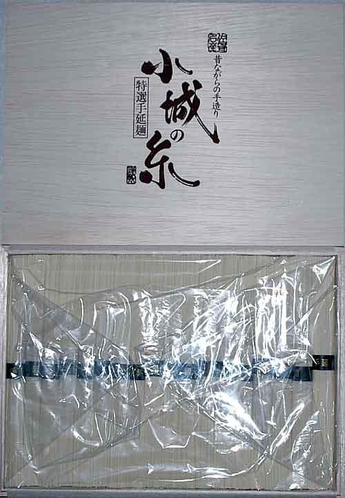 日本エスリード株主優待3