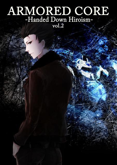 vol.2表紙画像ブログ掲載用
