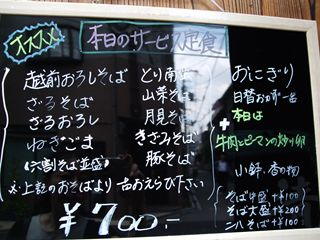 2009_09160041_R.jpg