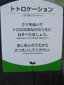 DSCF7888_R.jpg