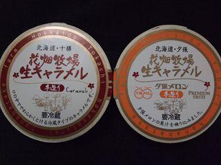 DSCF9035_R.jpg