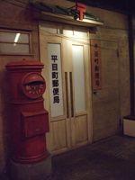 DSCF9463_R.jpg