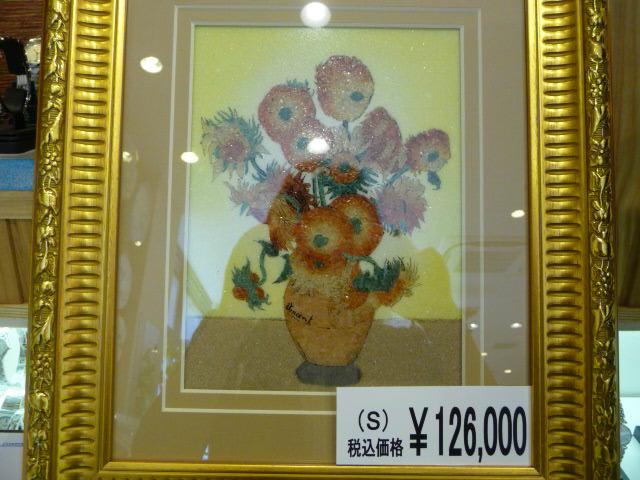 宝石画 009