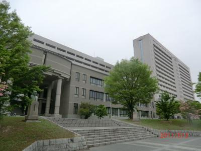 大阪大学①