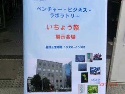 大阪大学⑥