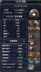 2011-12-4 15_56_41