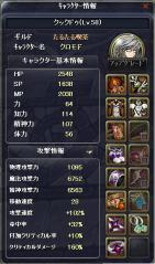 2011-12-14 2_43_31