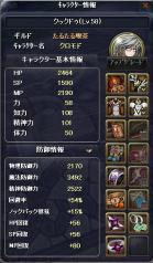 2011-12-14 18_8_19
