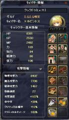 2011-12-30 17_46_58