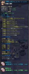 2012-1-3 17_44_19