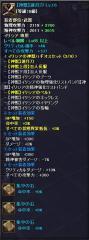 2012-1-10 10_40_25