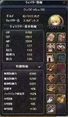 2012-1-26 15_48_10