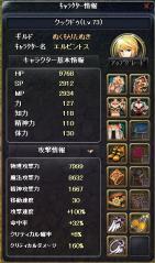 2012-1-26 15_48_0