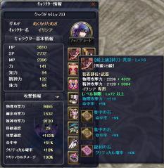 2012-3-2 3_20_34