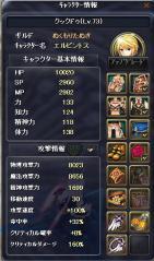 2012-3-2 3_20_13