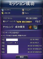 2012-3-3 18_56_28