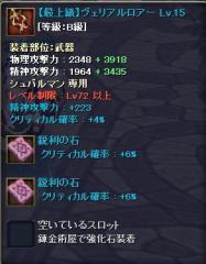 2012-3-20 11_43_42