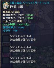 2012-4-14 22_53_21