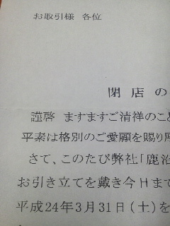 b0327.jpg
