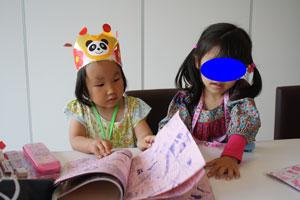 5歳誕生日14