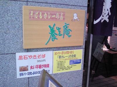 0910kuroisi002.jpg