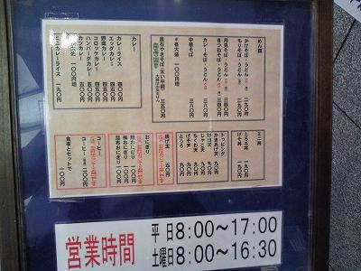 0910kuroisi003.jpg