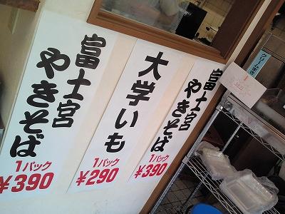 0910takoyakiya03.jpg