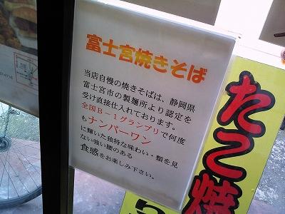0910takoyakiya05.jpg