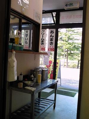 0910takoyakiya06.jpg