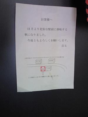0910takoyakiya11.jpg