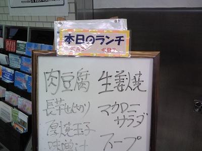 0910yozemi002.jpg