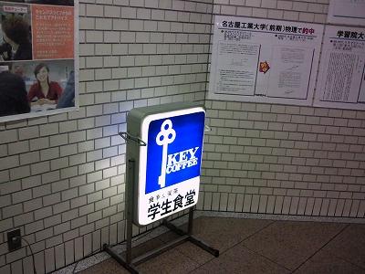 0910yozemi003.jpg