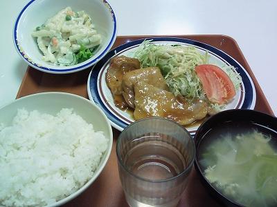 0910yozemi004.jpg