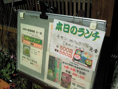 0911kiheiji03.jpg