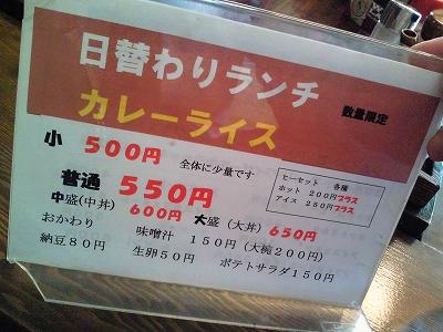 0911kiheiji04.jpg