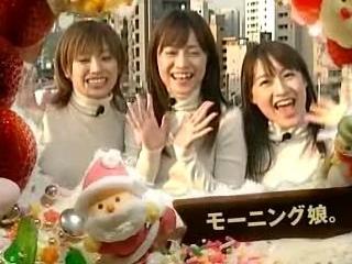 20071223 愛絵里リンリン