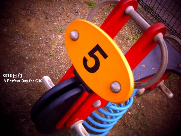 PICT0088_1.jpg
