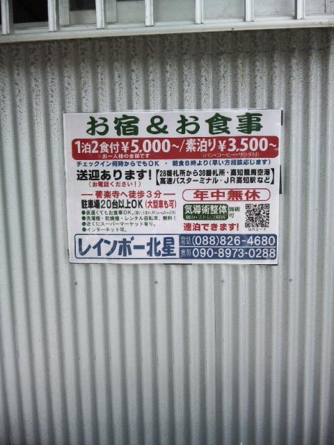 20110504 (22)