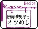 resipe2.jpg