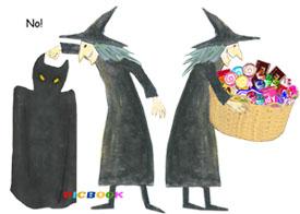「ハロウィンの まじょパーティ」英語版3