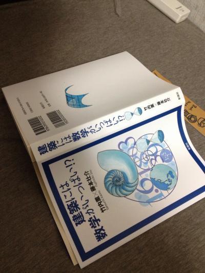Evernote+20120306+01-36-48_convert_20120306013958.jpg