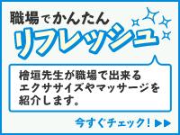 banner_200-150_1.jpg