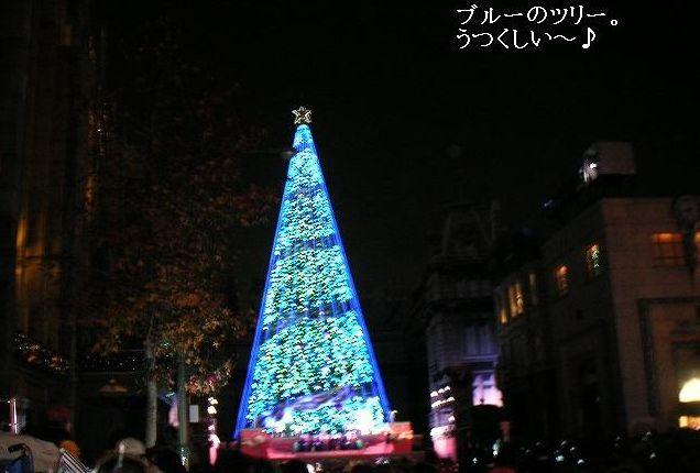 ブルーのツリー。
