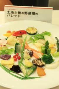 野菜のパレット2