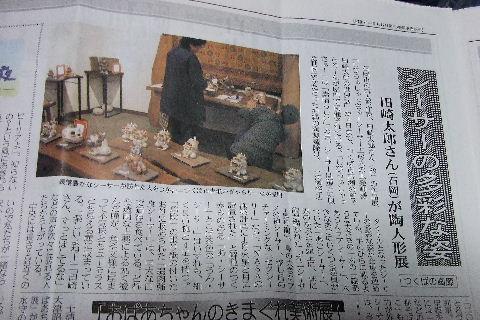 2009なが屋門 010