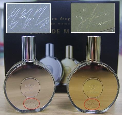 香水とサイン