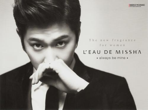 L`EAD DE MISSHAカードユノ3_convert_20120401180547